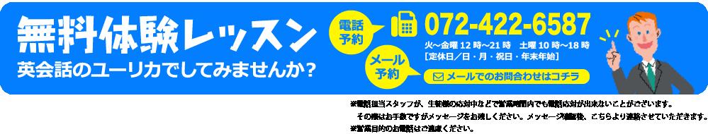 contact_taiken